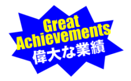 great_achievements_s.png(24873 byte)